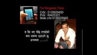nepali ring back tone phone garnu bhayeko ma thanks for ring back tone