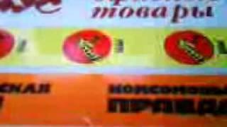 скотч(скотч с логотипом (495)638-50-08, 979-31-31 телефон в Москве., 2009-09-18T15:32:11.000Z)