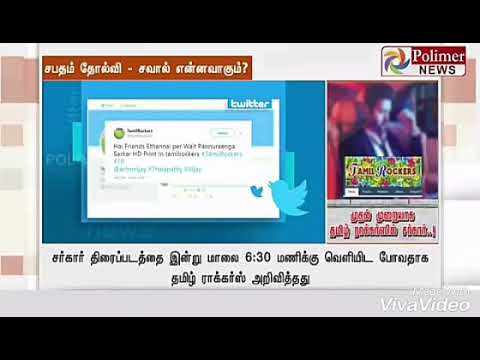 SARKAR ON TAMILROCKERS #NEWS7 #DURAIRAJ
