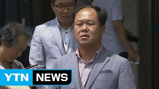 섬마을 교사 성폭행 사건 경찰 인터뷰 / YTN (Yes! Top News)