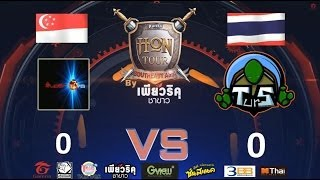 HoN Tour Southeast Asia 2013 By Puriku (Cycle 4) #G-League - Ro7 (20/11/2013
