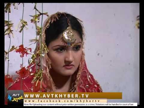 SITAM [ 23-11-2016 ] | AVT Khyber Pashto Drama