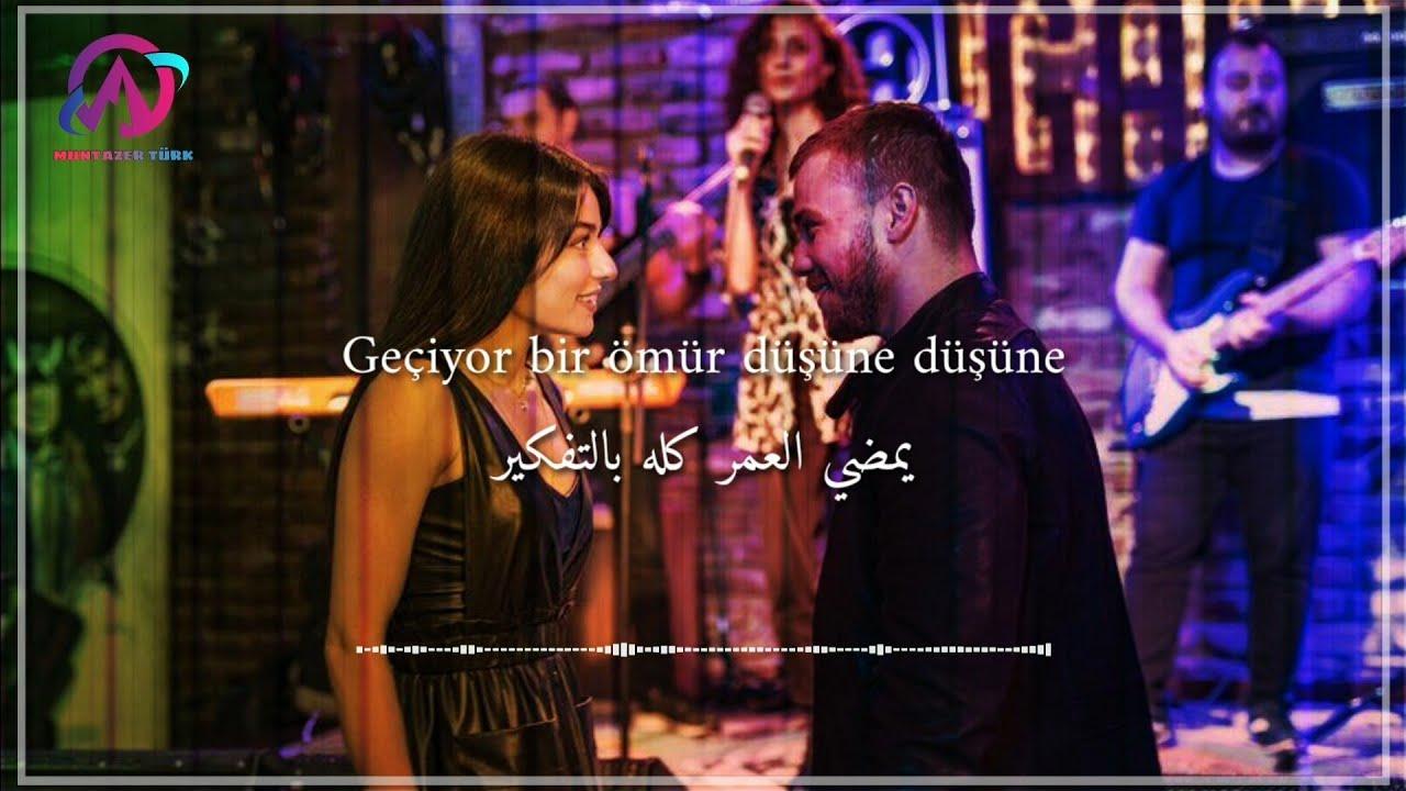 اغنية مسلسل الخطأ (علي رضا) الحلقة 7 مترجمة - رفيق دربي - Yol Arkadaşım - ayça ayşin turan