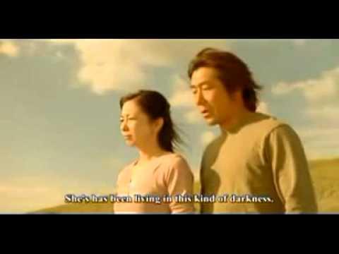 taiyou no uta movie 13 14