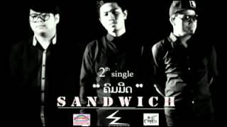 ຄົມມີດ   Sandwich〖AUDIO〗