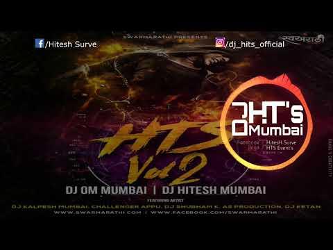 Jai Malhar - ( Instrumental Mix ) - DJ OM Mumbai & DJ HitesH Mumbai | UTG