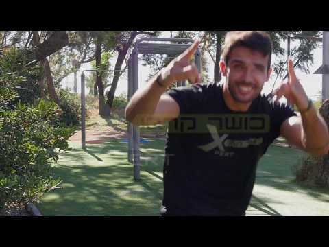 בוחן כושר אקספרט | Xpert Test fitness
