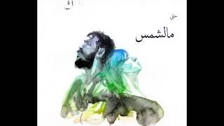 YUMA-NGHIR ALIK music lyrics