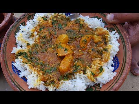 Aloo Curry Aur Chawal Recipe | Aloo Ki Sabzi With Gravy | Potato Curry Recipe By Mubashir Saddique