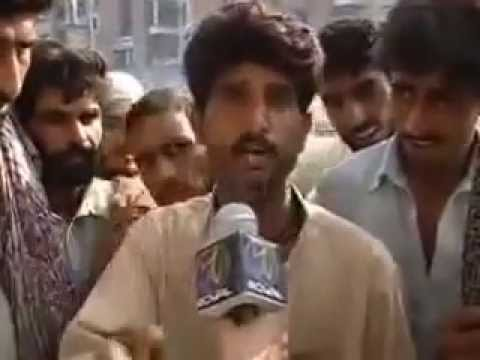 Pakistani Public Cursing Government
