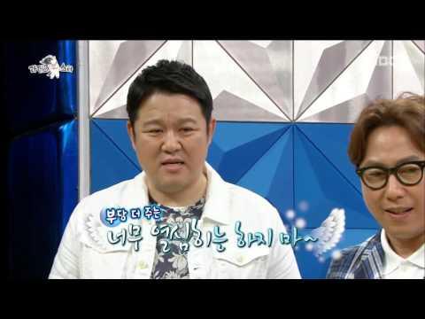 [RADIO STAR] 라디오스타 - Kang Tae-oh steal Jeon Woo-sung's individual skill 20160608