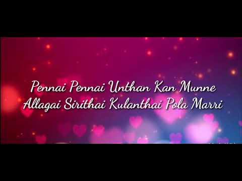 Despacito - tamil version lyrics