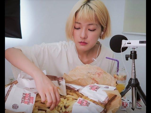 [ASMR]??? ???? ????? *????(Burger King French Fries MUKBANG, *No Taking,*Mouse Sounds)