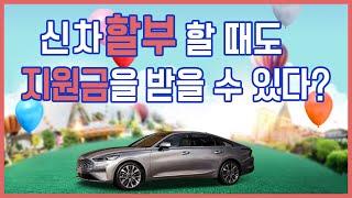 5월 신차할부 저금리에 오토캐시백 지원금까지?! : 탑…