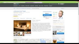 Как бронировать отели и гостиницы онлайн по всему миру с BiletyPlus.ru(Видеоурок о том, как в течение нескольких минут с помощью поисковика BiletyPlus (http://oteli.biletyplus.ru) найти и забронир..., 2014-01-27T13:48:10.000Z)