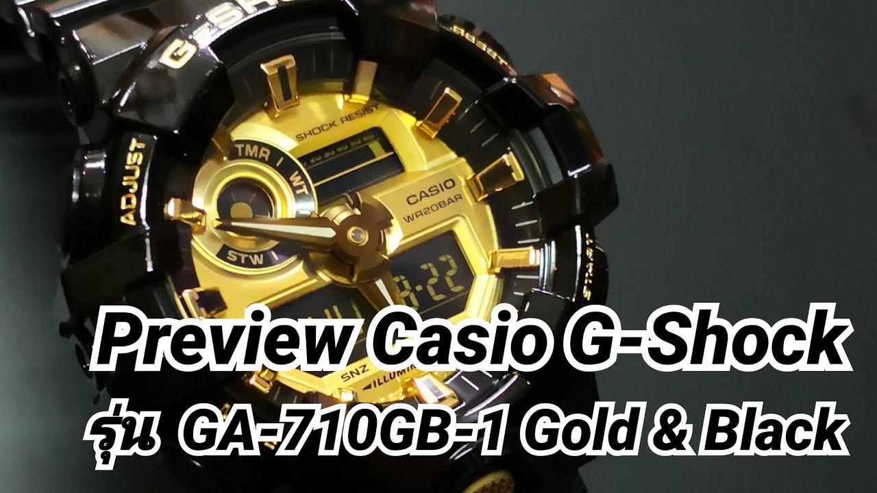 preview casio g shock ga 710gb 1 gold black youtube. Black Bedroom Furniture Sets. Home Design Ideas