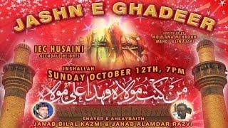 Jashan-e-Eid e Ghadeer @ IEC Husaini - Bilal Kazmi & Alamdar Razvi