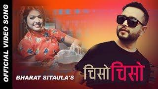    Chiso Chiso (halka Halka)    Bharat Sitaula    Official Video   