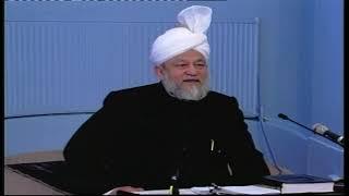 Darsul Quran. Āl Imran [Family of Imran]: 197 - 199