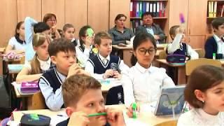 """""""Однородные члены предложения"""" 4 класс"""