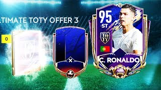 OMG WE GOT UTOTY RONALDO! BEST FIFA MOBILE ST IN THE GAME! FIFA MOBILE 20