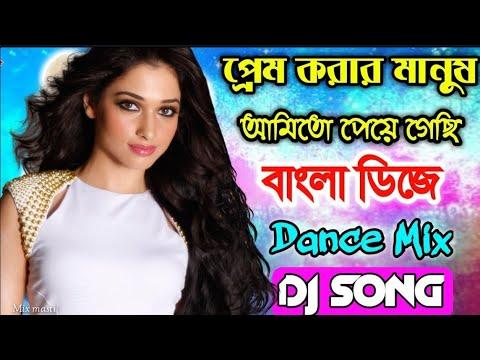 Prem Korar Manush