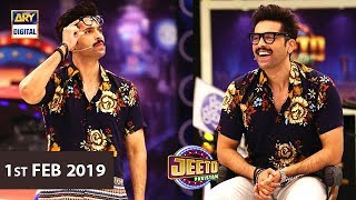 Jeeto Pakistan - 1st February 2019 - ARY Digital Show
