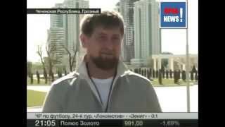 Кадыров злой как никогда!!! Путин сегодня новости Я ПЛЕВАТЬ ХОТЕЛ НА ЛЮБОВЬ США!