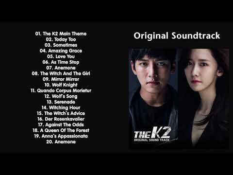 The K2 OST - 11. Quando Corpus Morietur