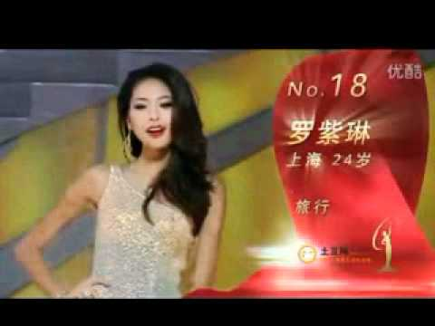Luo Zilin Miss Universe China 2011 - Evening gown