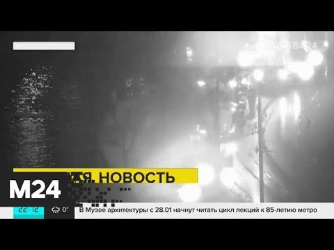 Машина упала в Яузу в центре Москвы - Москва 24