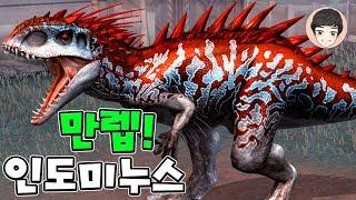 Max Lv Indominus! Eating all of Mr.Pig's dinosaurs! [Jurassic World EP19]