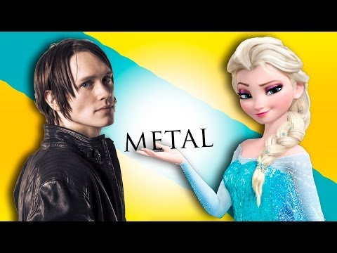 DEMI LOVATO - LET IT GO (FROZEN) [Metal Cover]