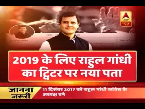 Aaj Ka Arjun: Rahul emerges as new leader of opposition in Congress' 84th Plenary session