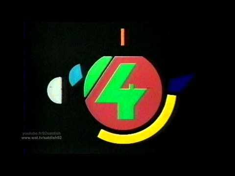 Téléclub - 1995 - générique lancement cinéma