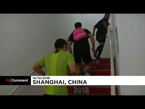 شاهد: ماراثون للركض العمودي في الصين يتسلق فيه المشاركون نحو 1500 درجة…  - 18:54-2018 / 10 / 15