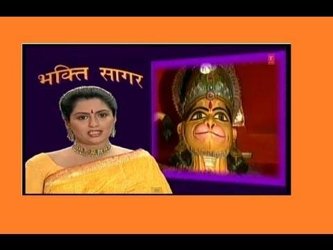 Hanuman Bhajans I Best Collection of Shri Hanuman Bhajans Bhakti Sagar