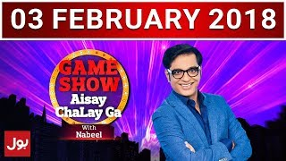 Game Show Aisay Chalay Ga | 3rd Feb 2018 | Full Episode | BOL News