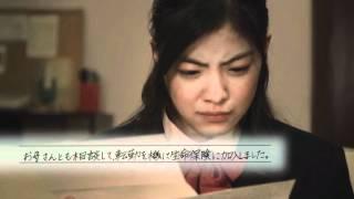 損保ジャパンCM 泣けるCM ピアノ編 thumbnail