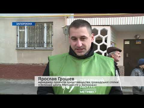 """Телеканал TV5: Одні з переможців конкурсу """"Чистий під'їзд"""" отримали свої подарунки"""