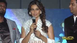 Bipasha Basu launches ABC (Advanced Beauty & Cosmetic Clinic)