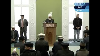 Sermon du vendredi 05-04-2013 - Islam Ahmadiyya