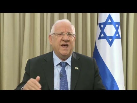President Rivlin's Israel 68th Independence Day Message - English
