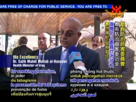 Smoking Ban Polices--Iraq_ SEG1