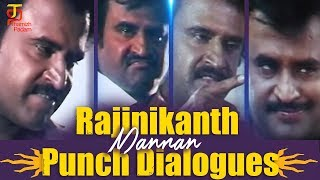 Rajini Punch dialogues | Rajinikanth Dialogues | Mannan Tamil Movie Punch Dialogues | Thamizh Padam