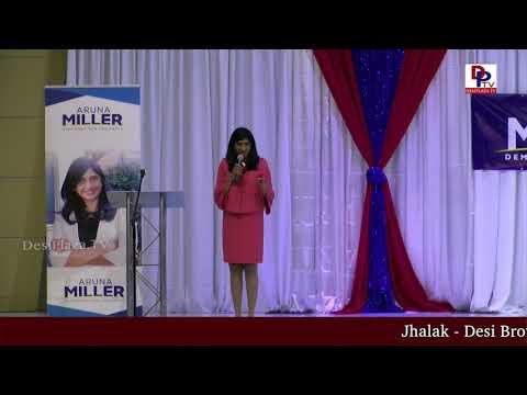 Aruna Miller Full Speech at DFW Indian Community - Honoring Aruna Miller || DesiplazaTV
