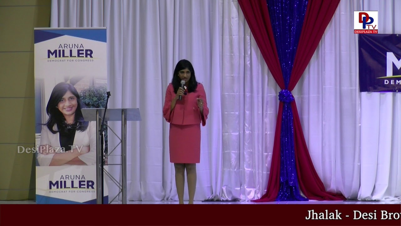 Aruna Miller Full Speech at DFW Indian Community - Honoring Aruna Miller || DesiplazaTV