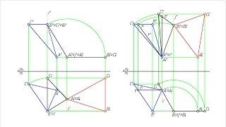 Натуральная величина треугольника (метод вращения)