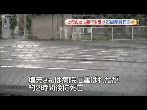 車中で倒れていた23歳男性死亡 上司の47歳女逮捕 愛知・大府市