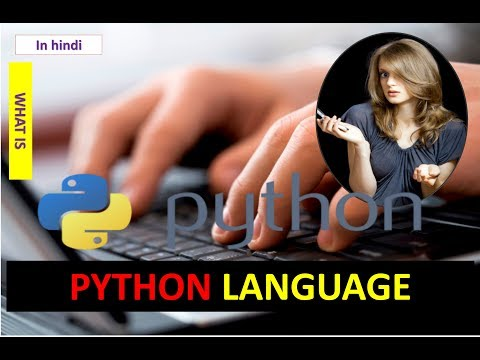 WHAT IS PYTHON LANGUAGE IN HINDI